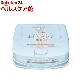 ネピア おしりセレブ ウェット 本体 無香料(40枚入)【ネピア(nepia)】