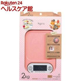 マグネットミー デジタルキッチンスケール 2kg用 ピンク D-9(1コ入)