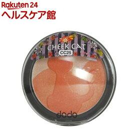 ドド チークキャット CC25(6g)【ドド(ドドメイク)】