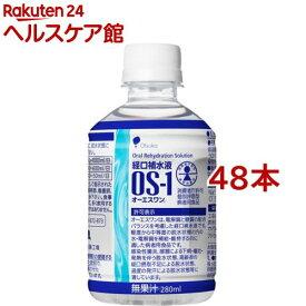オーエスワン 丸ペット(280ml*24本入*2コセット)【オーエスワン(OS-1)】