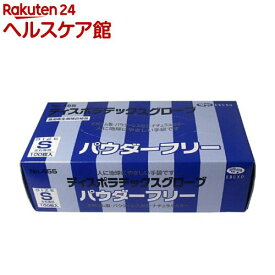 【訳あり】No.455 ディスポラテックスグローブ パウダーフリー Sサイズ(100枚入)
