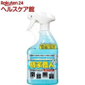 技 職人魂 硝子職人(500ml)【技 職人魂】