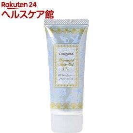 キャンメイク(CANMAKE) マーメイドスキンジェルUV 02(41g)【キャンメイク(CANMAKE)】