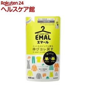 エマール 洗濯洗剤 リフレッシュグリーンの香り 詰め替え(400ml)【エマール】