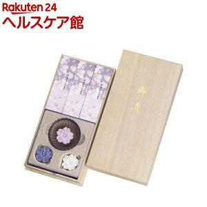 宇野千代のお線香 淡墨の桜 桐箱 浮きローソクセット((60g*3セット)+3コ入)