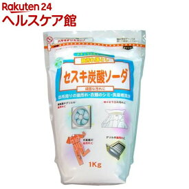 セスキ炭酸ソーダ(1kg)【spts6】【slide_e7】