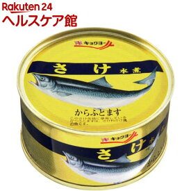 キョクヨー さけ水煮(180g)[缶詰]