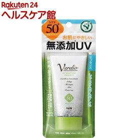 ベルディオ UV モイスチャーエッセンス(50g)【spts8】[日焼け止め 花粉対策]