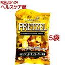 プレッツェル チェダーチーズ味(56g*5袋セット)