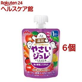 フルーツでおいしいやさいジュレ 紫の野菜とくだもの(70g*6個セット)