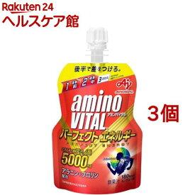 アミノバイタル パーフェクトエネルギー(130g*3コセット)【more20】【アミノバイタル(AMINO VITAL)】