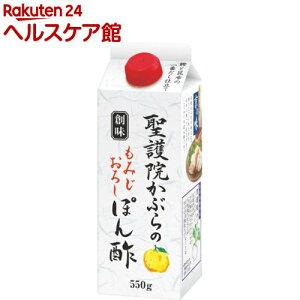 創味 聖護院かぶらのもみじおろしぽん酢(550g)【創味】