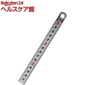 SK11 直尺 150mm FSV-150KD(1個)【SK11】