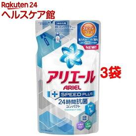 アリエール スピードプラス 詰め替え用(320g*3コセット)【kws01】【アリエール スピードプラス】