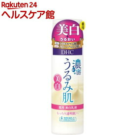DHC 濃密うるみ肌 薬用美白乳液(150ml)【more20】【DHC】