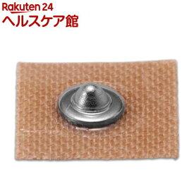 指圧バン(30粒入)
