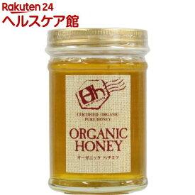 久保養蜂 ブルガリア産オーガニックハチミツ 10536(200g)