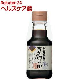 寺岡家の豆腐のつゆ(150mL)【寺岡家の醤油】