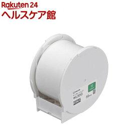 テプラ Grandテープカートリッジ 50mm 緑 WL50G(1コ入)