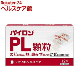 【第(2)類医薬品】パイロンPL顆粒(12包)【パイロン】