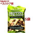 プレッツェル ガーリックバター味(56g*5袋セット)