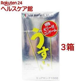 コンドーム/うす〜い ピュアロング 1000(12個入*3箱セット)