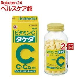 【第3類医薬品】ビタミンC タケダ(300錠入*2コセット)【ビタミンC「タケダ」】