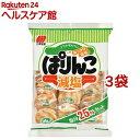 ぱりんこ 減塩(36枚入*3コセット)【slide_8】