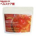 植物性素材100%米粉のトマトシチュールウ(150g)【辻安全食品】