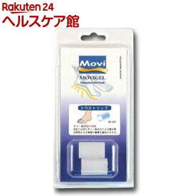 モビ ジェル トゥストリップ(Mサイズ*2コ入)【Movi(モビ フットケア)】