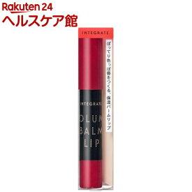 資生堂 インテグレート ボリュームバームリップ N OR381(2.5g)【インテグレート】