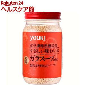 ユウキ 化学調味料無添加のガラスープ(130g)【spts4】