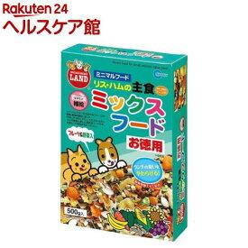 ミニマルフード リス・ハムの主食 ミックスフード(500g)【more20】【ミニマルフード】