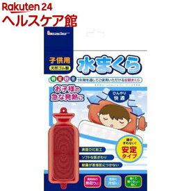 リーダー 水まくら 子供用 安定タイプ(1コ入)【リーダー】