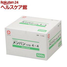 白十字 メンバン うす型 4cm*4cm(500g)【白十字】