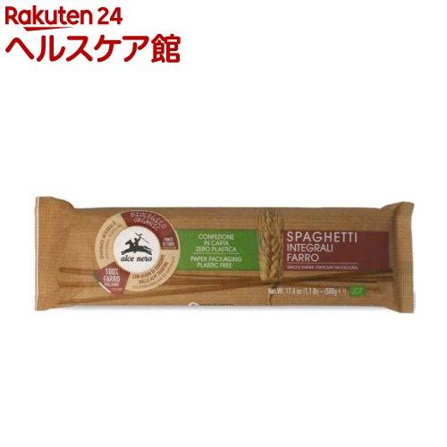 アルチェネロ 有機全粒粉スペルト小麦・スパゲッティ(500g)【アルチェネロ】