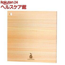 ロッタホーム 小さなまな板(1枚入)【ロッタホーム】