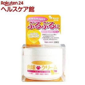 ナンビ セラミド配合 肉球クリーム 犬猫用(50g)