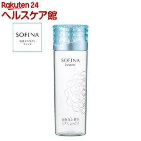 ソフィーナボーテ 高保湿化粧水 とてもしっとり(140ml)【ソフィーナ(SOFINA)】