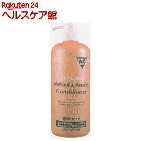 トプラン アミノ酸コンディショナー(1.075kg)【more20】【トプラン】