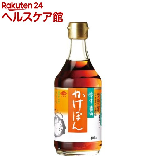 チョーコー醤油 ゆず醤油かけぽん(400mL)【13_k】【rank】