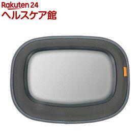 ブリカ ベビー・インサイトミラー(1コ入)【ブリカ(BRICA)】