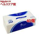 リビィ ペーパータオル(200枚入)(200枚入*40コセット)【リビィ】