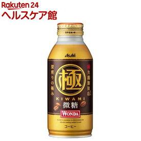 ワンダ 極 微糖(370g*24本入)【ワンダ(WONDA)】