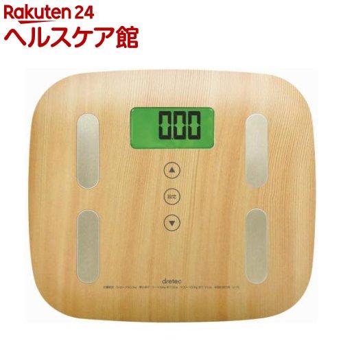 体重体組成計 ナチュラルウッド BS-244NW(1台)【送料無料】