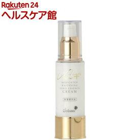 ナノ・プラス EB 薬用美白ナノエッセンスクリーム(50g)【ナノ・プラスEB】