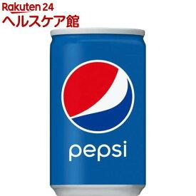 ペプシ コーラ(160ml*30本入)【ペプシ(PEPSI)】