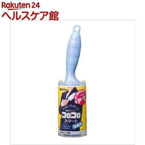 コロコロ スマート ケース付き C2410(1本入)【コロコロ】