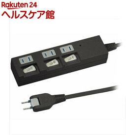個別スイッチ付節電タップ 3個口 3m ブラック Y02BKS333BK(1コ入)