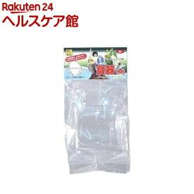 イージーホーム・バード用 食器 Mサイズ(1コ入)【イージーホーム】